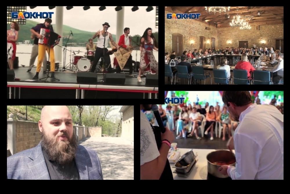 Лето 2019 в Абрау-Дюрсо: Концерты, фестивали и звезды российской эстрады