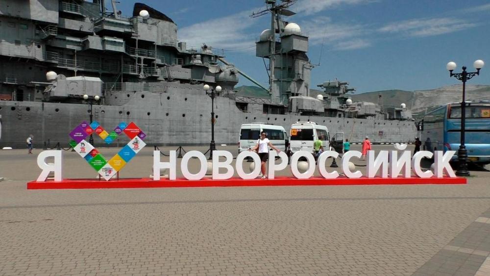 Новороссийск описали в трех словах: бездорожье, безводье, безэлетричество