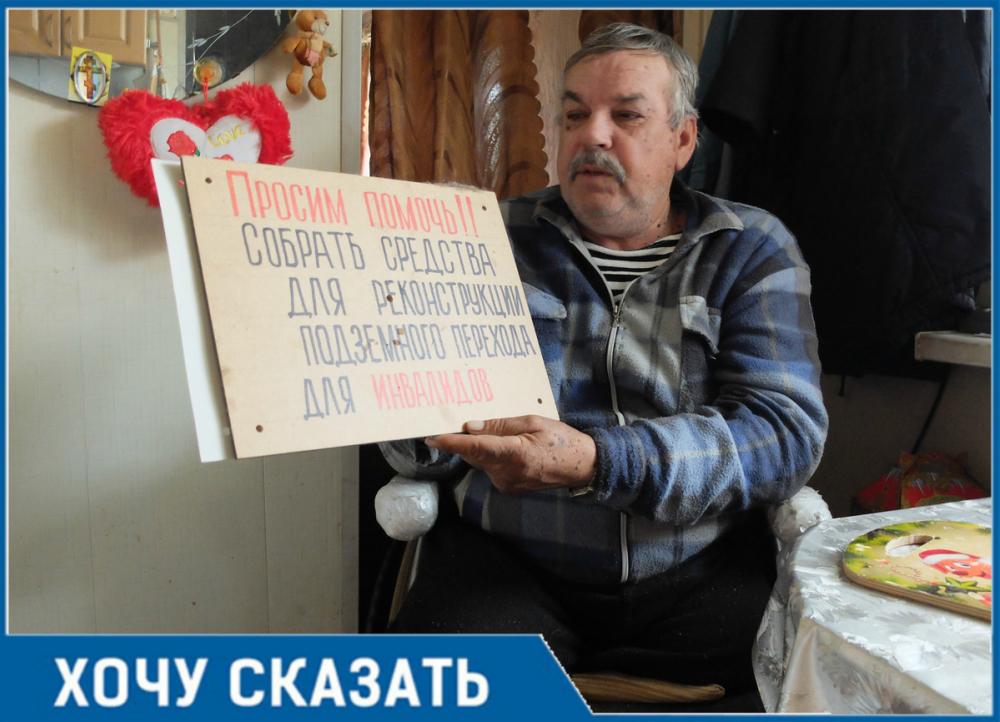 Новороссийская параолимпиада. Жизнь с барьерами
