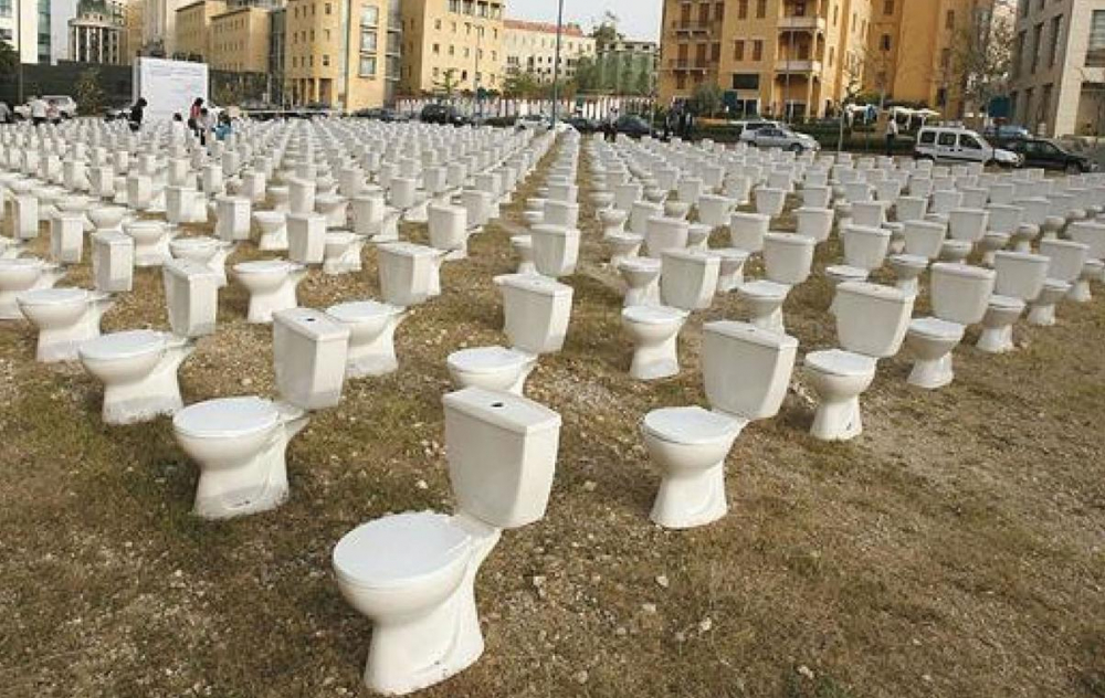 Глава Новороссийска лично проконтролирует туалет в парке Фрунзе
