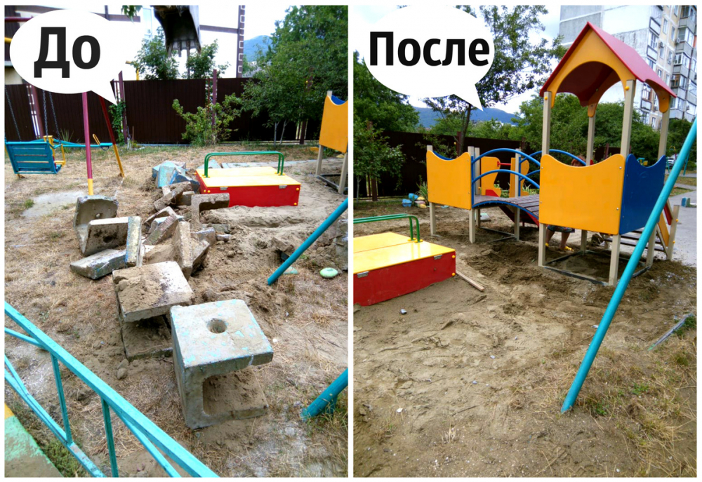 В Приморском районе Новороссийска установили новую детскую площадку