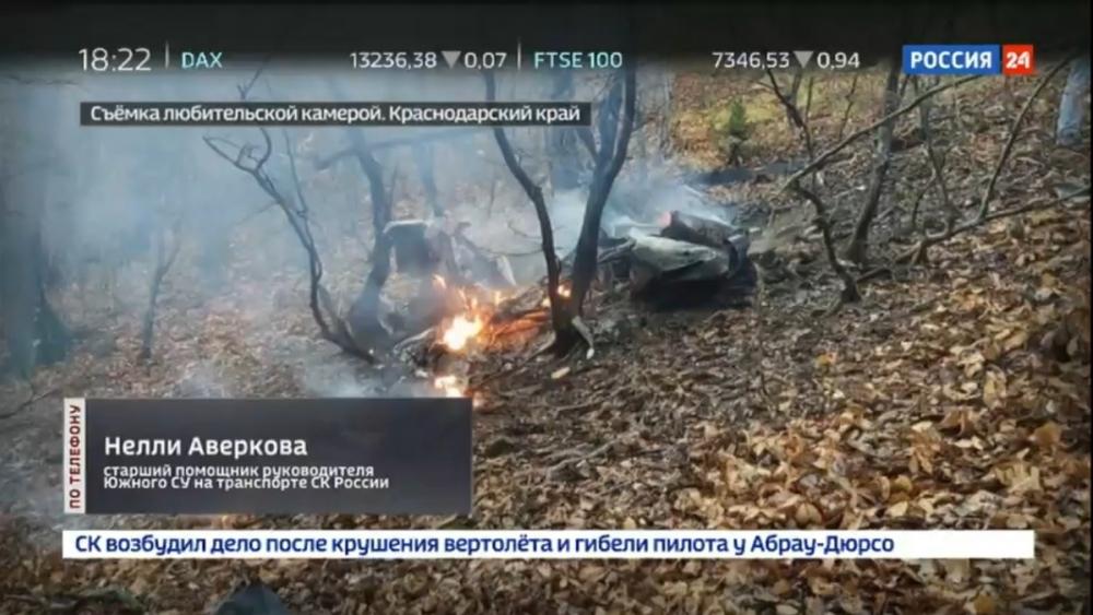 Телеканал «Россия 24» назвал смерть новороссийского пилота загадочной