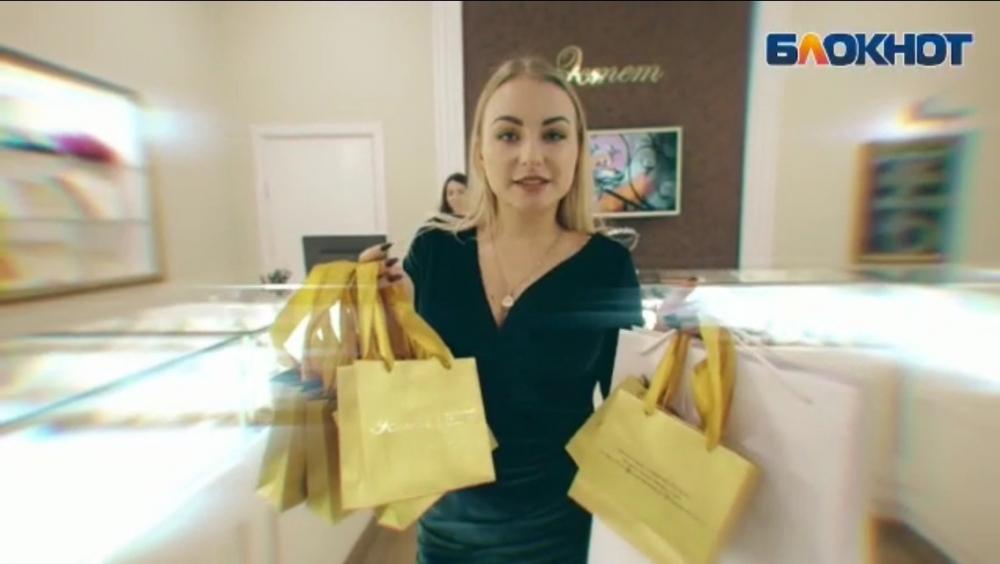 Найден цвет настроения девушек из Новороссийска