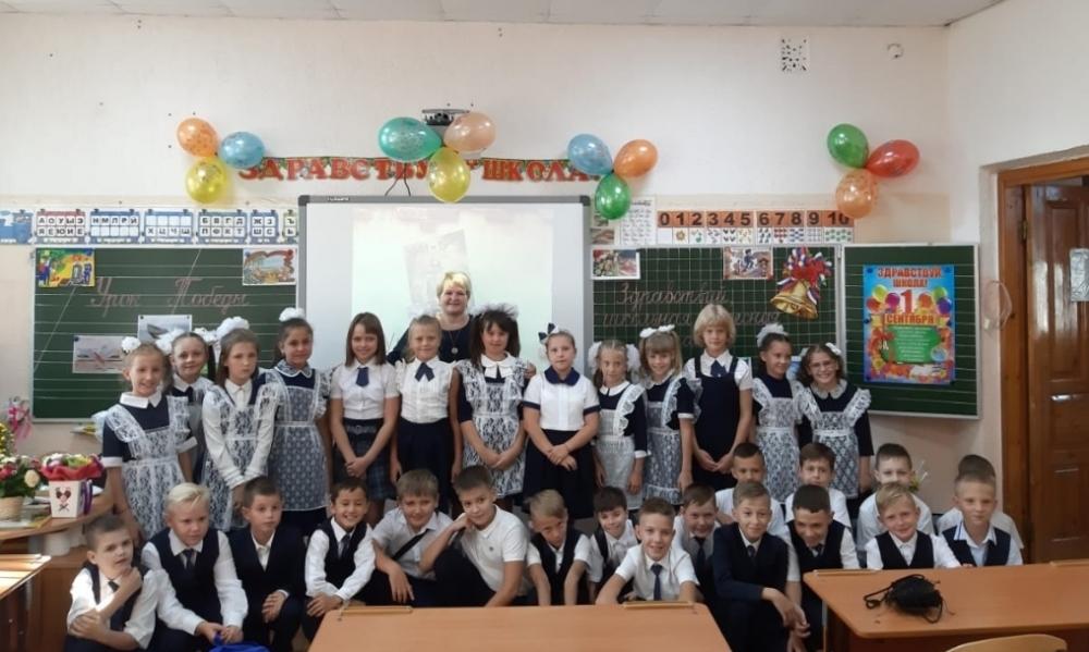 Она лучший учитель в мире!, - 4 «В» о Татьяне Павловне Литвиненко
