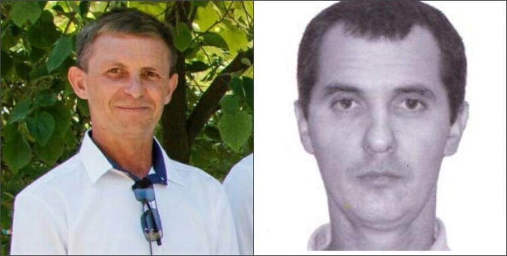В Новороссийске пропали двое мужчин