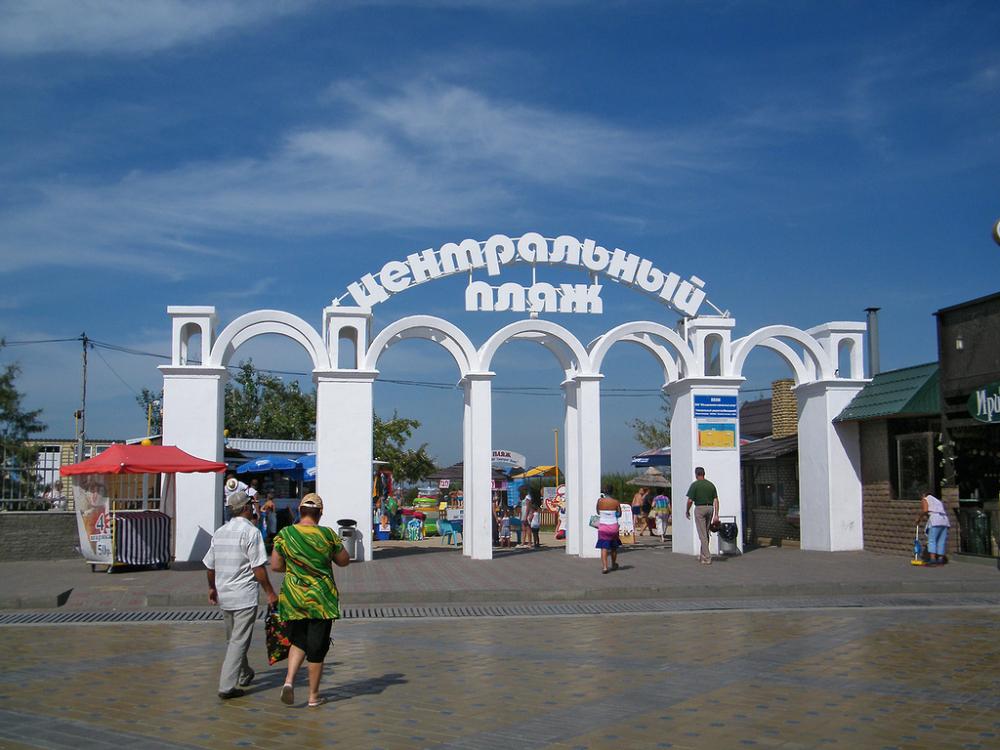 Бюджетным туристам из Новороссийска не нужно уезжать за пределы края