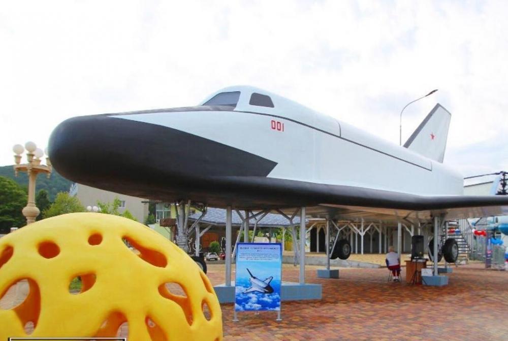 Секретный космический самолет «приземлился» недалеко от Новороссийска в Архипо-Осиповке