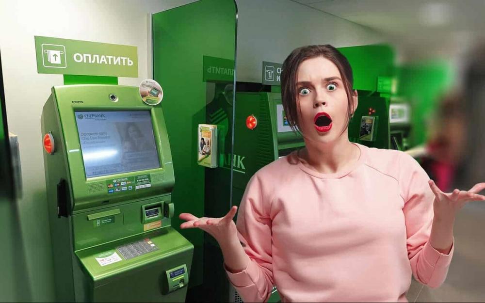 С сегодняшнего дня банк сможет блокировать электронные средства платежей на срок до двух дней без согласия клиента
