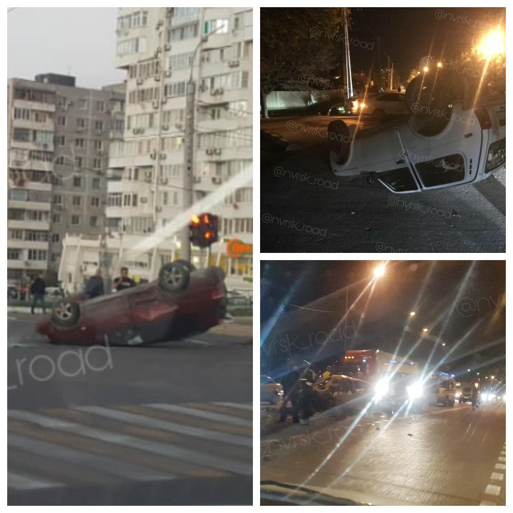 Пятничные ДТП в Новороссийске не обошлись без человеческих жертв