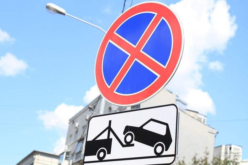 На 7 участках новороссийцам запретили останавливаться и парковаться