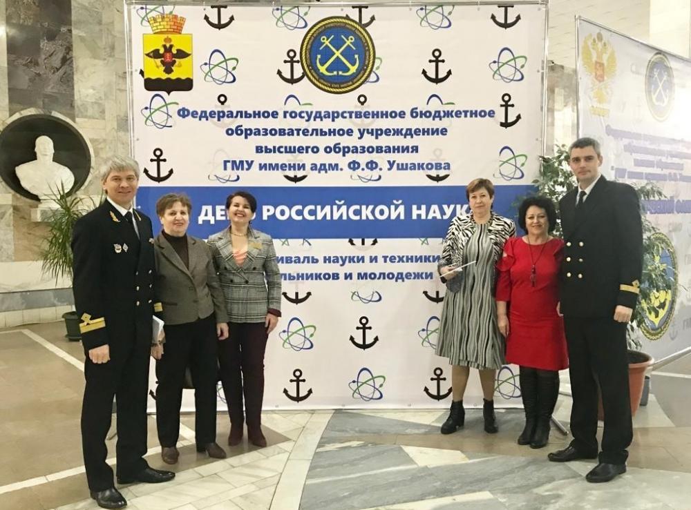 В «Ушаковке» прошел фестиваль науки и техники