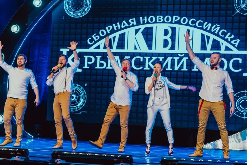 Новороссийские КВНщики выступили в финале международной лиги
