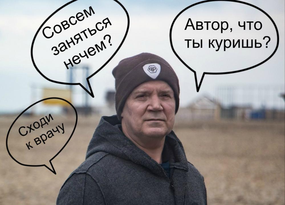 Стареть не стыдно! «Блокнот» - чиновникам Новороссийска
