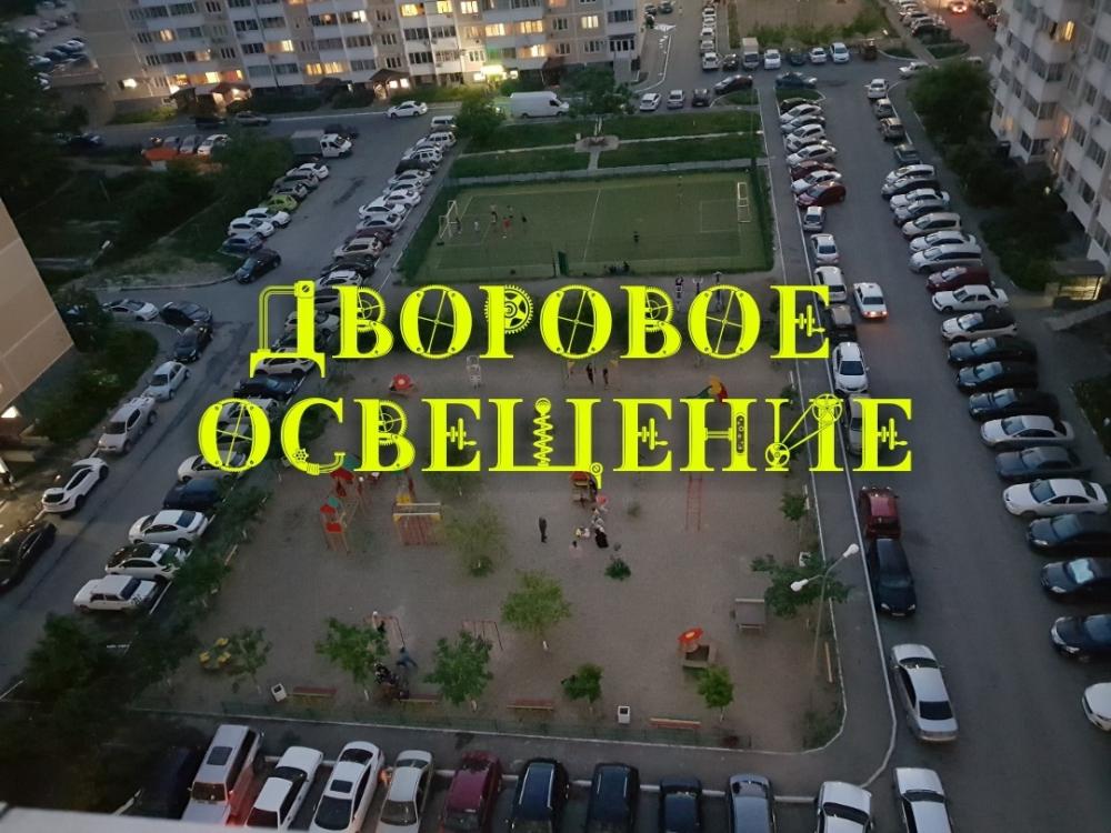 Новороссийцы вынуждены вечером на ощупь добираться домой
