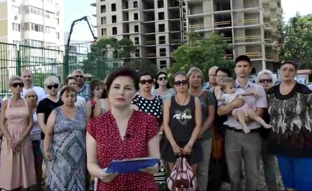 Жители Новороссийска обратились к президенту с жалобой на незаконное строительство