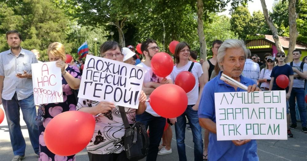 Депутаты ЗСК Краснодарского края пошли против 80% своих избирателей
