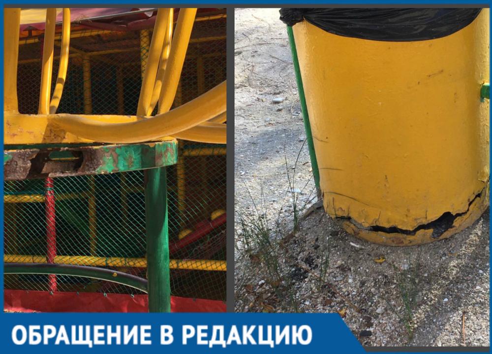 Ржавые горки и урны без дна в центре Новороссийска