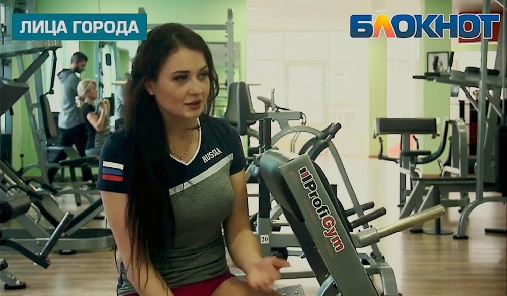 #ЯНАспорте: Яна Кутакова не ждала победы в конкурсе