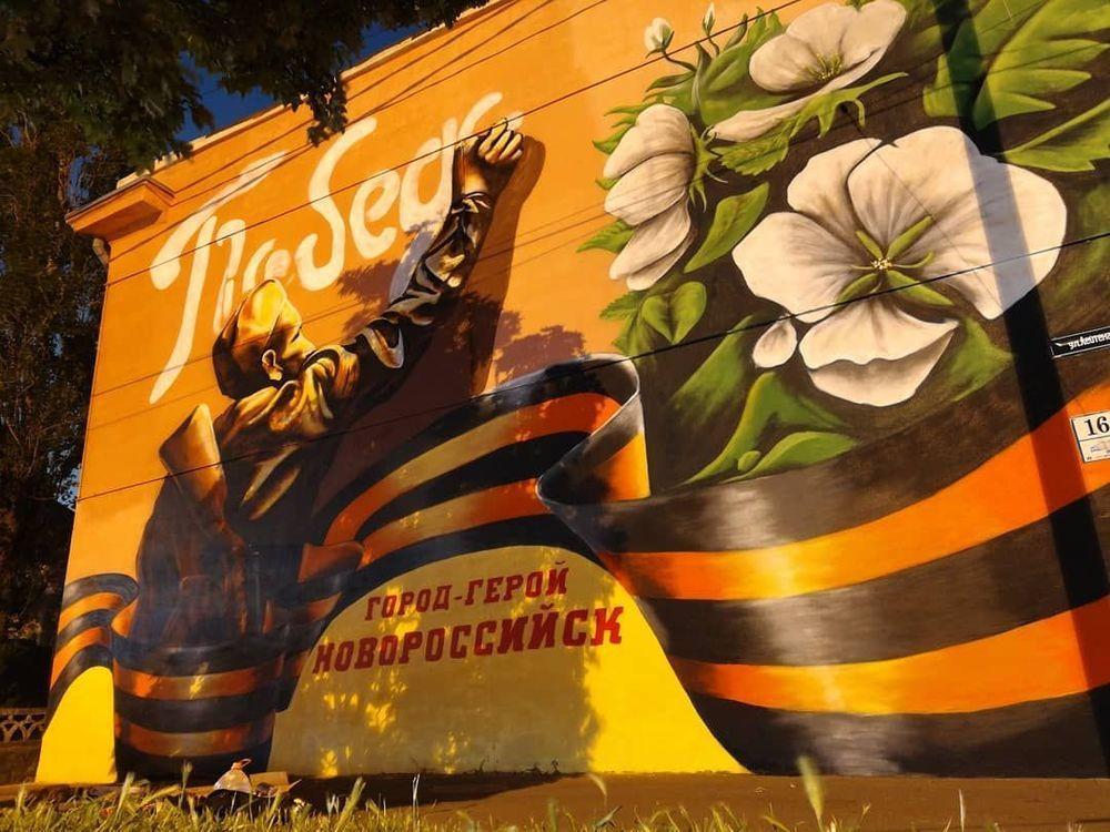 Новороссийцы могут оценить настенный рисунок краснодарских художников