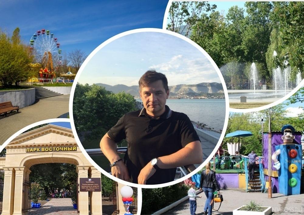 В Новороссийске достаточно мест отдыха, которые нужно развивать