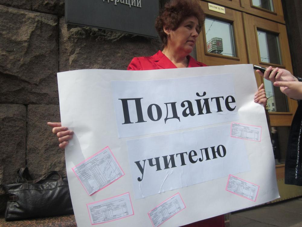 Зарплаты педагогов Кубани не дотянули до средних