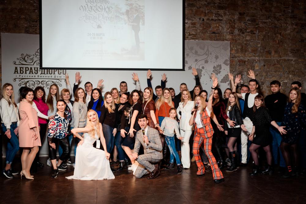 «Скажи «Да» в Абрау-Дюрсо!»: состоится 5-ая ежегодная выставка «Свадебный workshop»