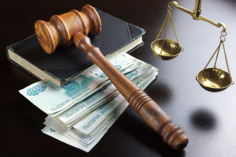 12 миллионов задолжал директор новороссийской фирмы подчиненным