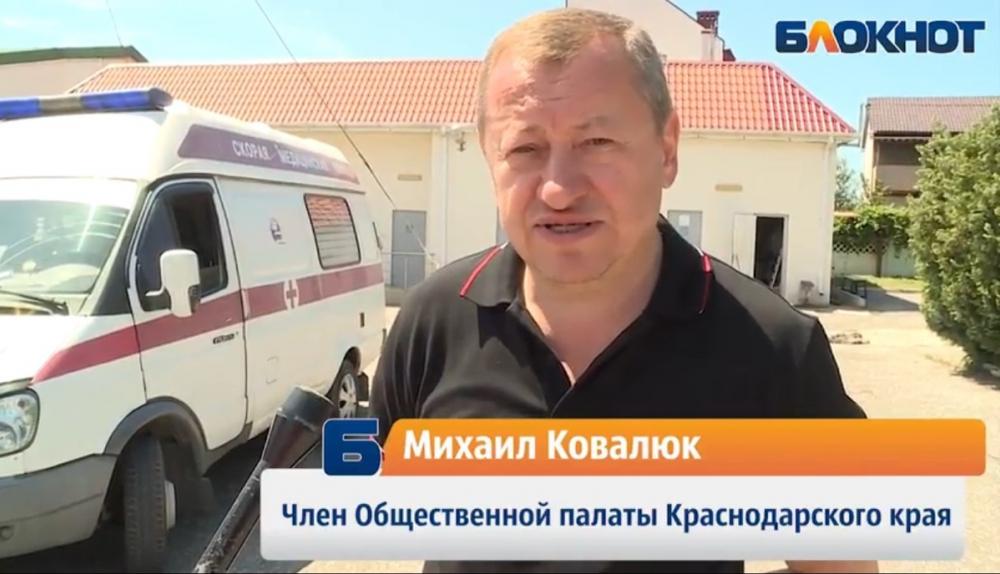 Благотворительная акция от «Кубаньбытхим» коснулась больных деток