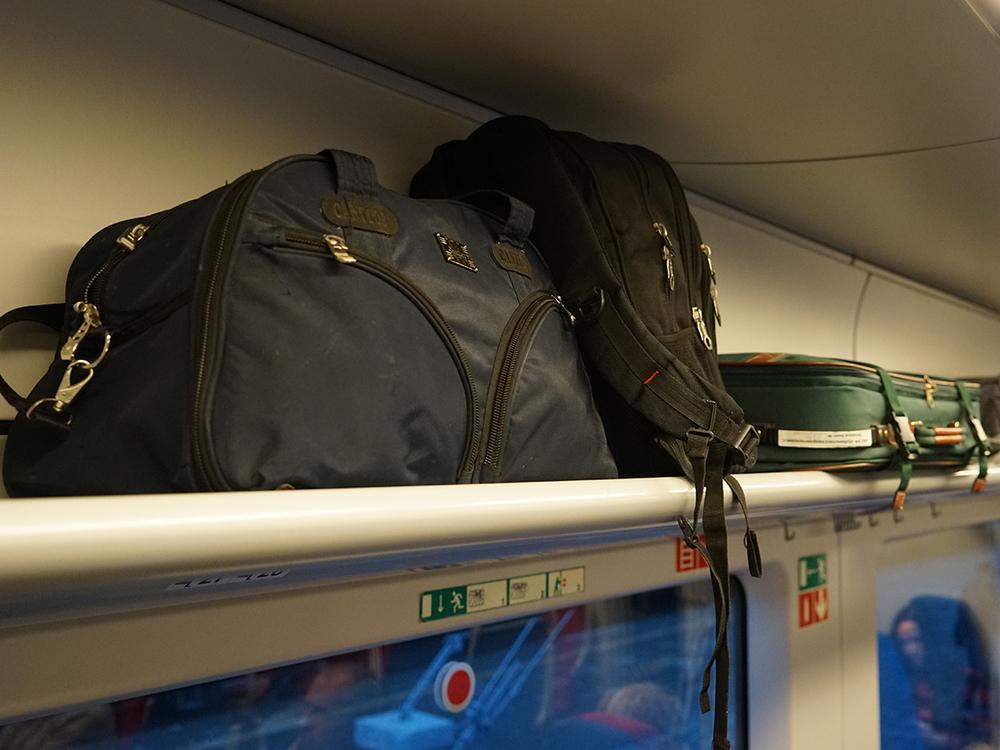 Специальное приложение поможет новороссийцам вернуть забытую в поезде вещь