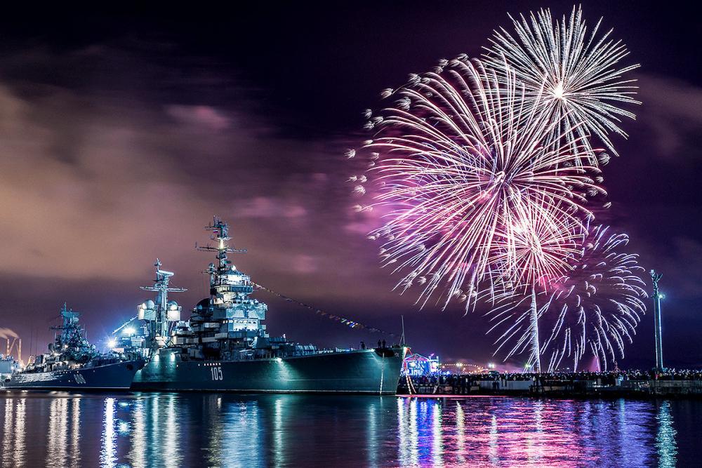 Программа праздничных мероприятий посвященных Дню Города Новороссийска