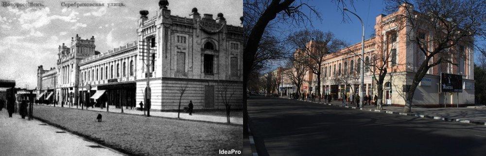 Жители города построили сквер на Советов за свои деньги