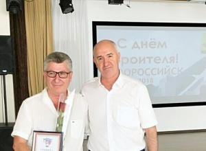 Поздравление ко Дню строителя запретили комментировать на страничке главы Новороссийска