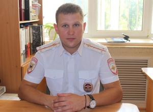 Участковый из Новороссийска Сергей Казунин может стать лучшим в России