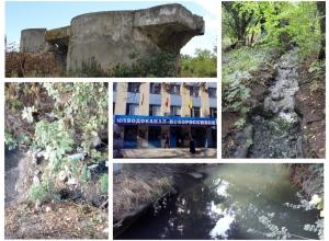 Получен штраф за «канализационную реку», текущую с Абрау-Дюрсо Новороссийска