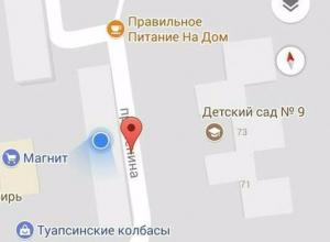 Бетонные полусферы перекрыли двор на проспекте Ленина в Новороссийске