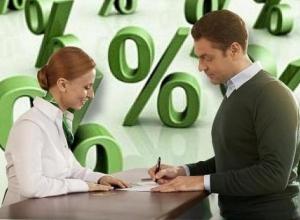 Новороссийцы стали чаще брать кредиты