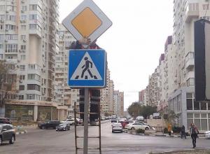 Массовые ДТП ожидают в Новороссийске