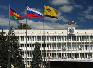 Стали известны новые кандидаты в городскую Думу Новороссийска