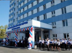 Здание Администрации морских портов Черного моря открыли в Новороссийске