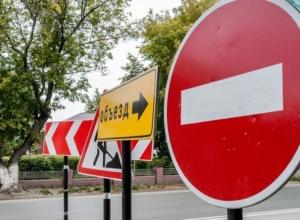 Перевозчики Новороссийска выйдут на митинг