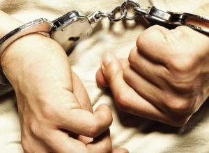 За сбыт крупной партии наркотиков мужчину из Санкт-Петербурга осудили в Новороссийске