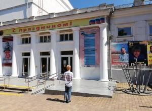 Что приготовил новороссийцам Первый Международный театральный фестиваль