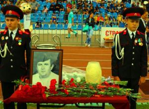 Новороссийцев приглашают на матчи памяти первого вице-президента ФК «Черноморец»