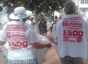 Дольщики вышли на митинг на бульвар Черняховского в Новороссийске
