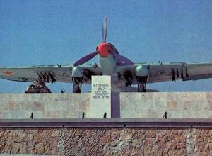 Легендарный штурмовик ИЛ-2 был сбит вражескими истребителями и упал в море под Новороссийском