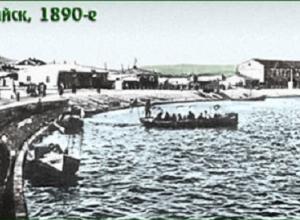 История Черноморской губернии