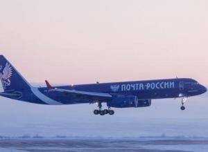 «Почта России» объявила о строительстве аэропорта в Новороссийске