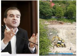 Вениамин Кондратьев запретил строить дом в парке Фрунзе Новороссийска