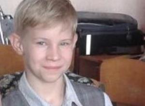 Ложную информацию о пропавшем мальчике распространяют новороссийцы
