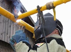 В Новороссийске начались массовые отключения жителей от газоснабжения